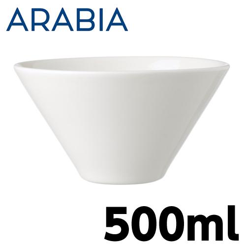 ARABIA アラビア Koko ココ ボウル S 500ml ホワイト