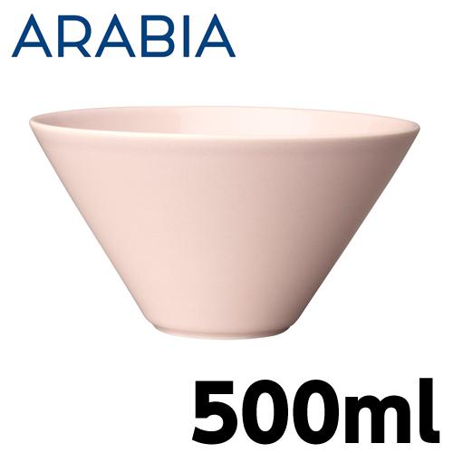 ARABIA アラビア Koko ココ ボウル S 500ml ペールピンク