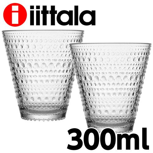 iittala Kastehelmi カステヘルミ タンブラー 300ml クリア 2個セット