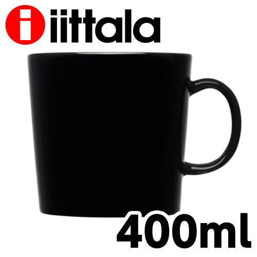 iittala Teema ティーマ マグカップ 400ml ブラック