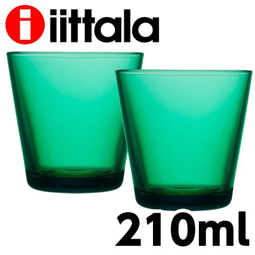 iittala イッタラ Kartio カルティオ タンブラー 210ml エメラルド 2個セット