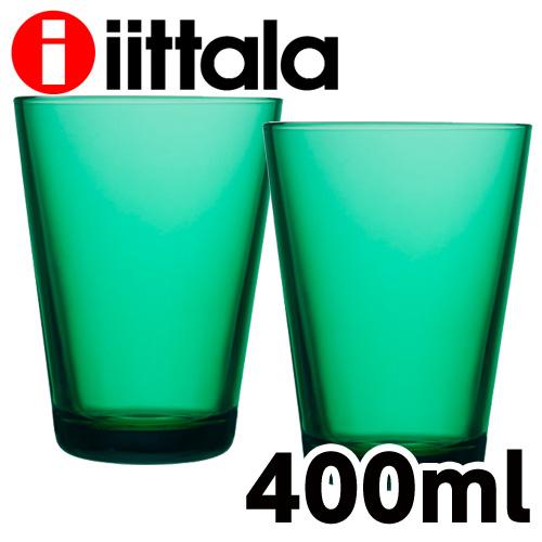 iittala Kartio カルティオ タンブラー 400ml エメラルド 2個セット