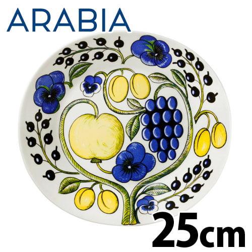 Arabia Paratiisi パラティッシ オーバルプレート 25cm ブルー/イエロー