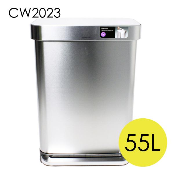 Simplehuman ゴミ箱 レクタンギュラー ステップカン ポケット付 55L シルバー CW2023【他商品と同時購入不可】
