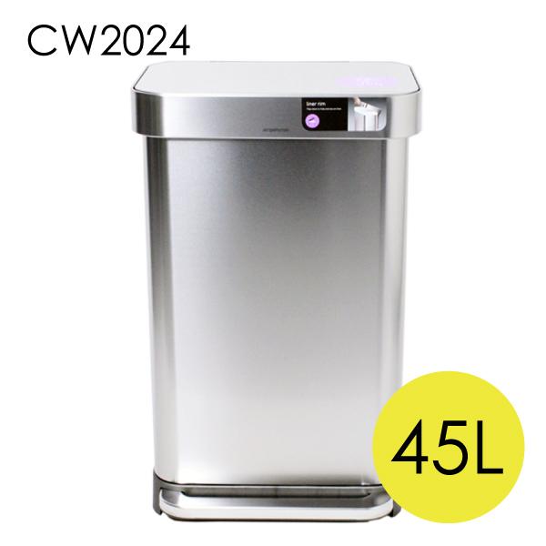 Simplehuman ゴミ箱 レクタンギュラー ステップカン ポケット付 45L シルバー CW2024