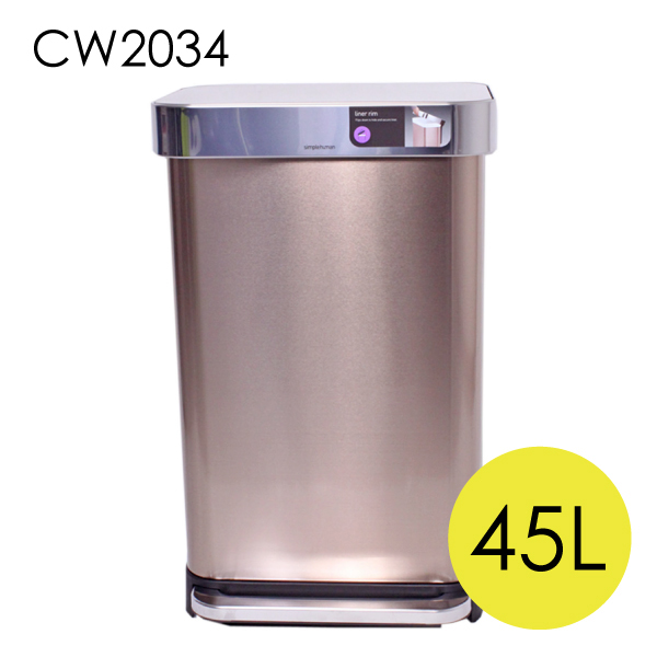 Simplehuman ゴミ箱 レクタンギュラー ステップカン ポケット付 45L ローズ CW2034