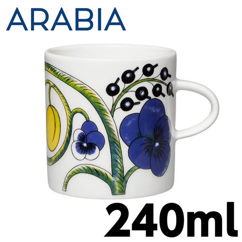 Arabia アラビア ブルーパラティッシ マグカップ 240ml