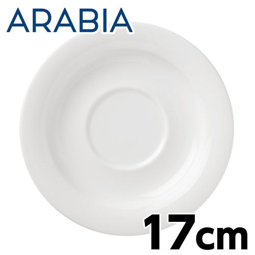 【売切れ御免】Arabia アラビア アルクティカ ソーサー 17cm