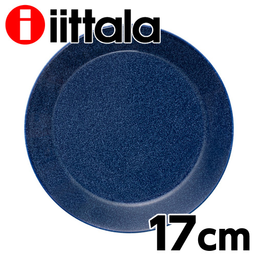 iittala Teema ティーマ プレート 17cm ドッテドブルー