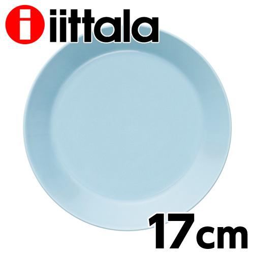 iittala Teema ティーマ プレート 17cm ライトブルー