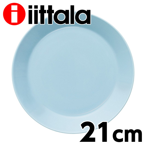 iittala Teema ティーマ プレート 21cm ライトブルー