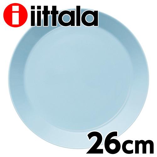 iittala イッタラ Teema ティーマ プレート 26cm ライトブルー