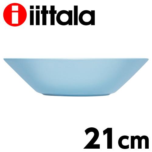 iittala イッタラ Teema ティーマ ボウル ディーププレート 21cm ライトブルー