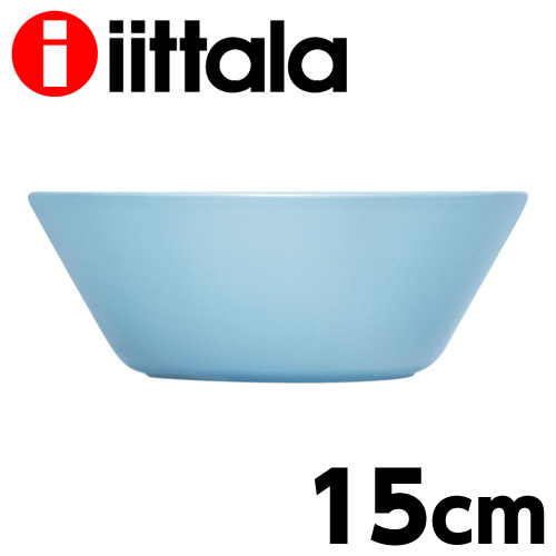 iittala Teema ティーマ ボウル 15cm ライトブルー