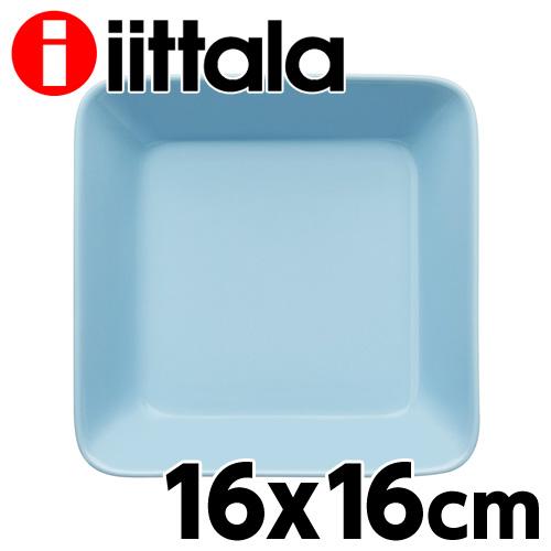 iittala Teema ティーマ スクエア プレート 16×16cm ライトブルー
