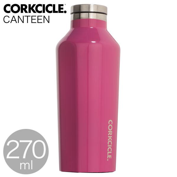 CORKCICLE 水筒 キャンティーン 270ml ピンク 2009GP【他商品と同時購入不可】