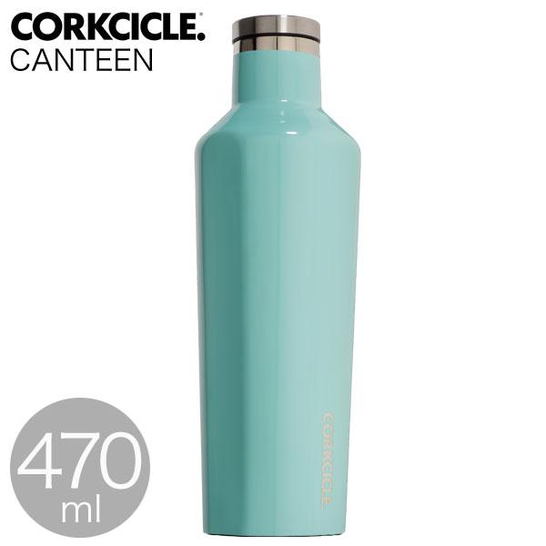 【送料無料】CORKCICLE 水筒 キャンティーン 470ml ターコイズ 2016GT【他商品と同時購入不可】