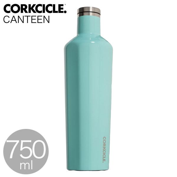 CORKCICLE 水筒 キャンティーン 750ml ターコイズ 2025GT