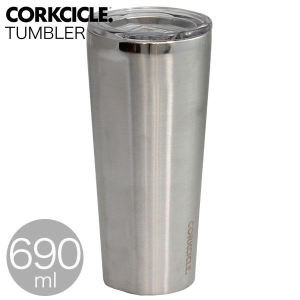 【送料無料】CORKCICLE タンブラー 690ml スチール 2124BS【他商品と同時購入不可】