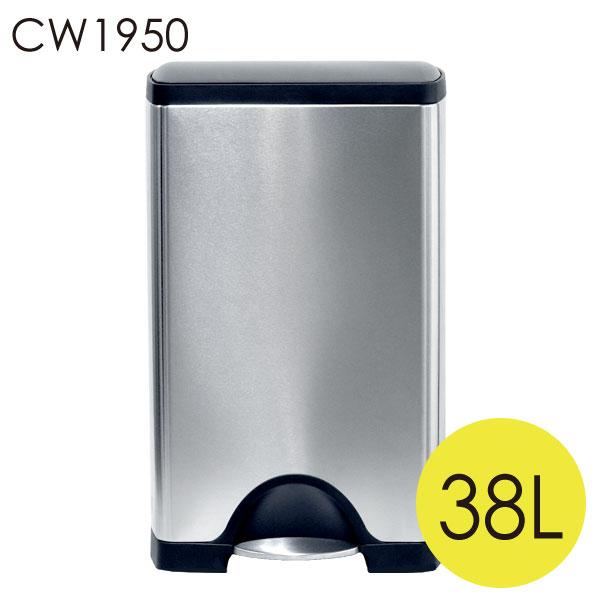 Simplehuman ゴミ箱 レクタンギュラーカン プラ蓋 38L CW1950