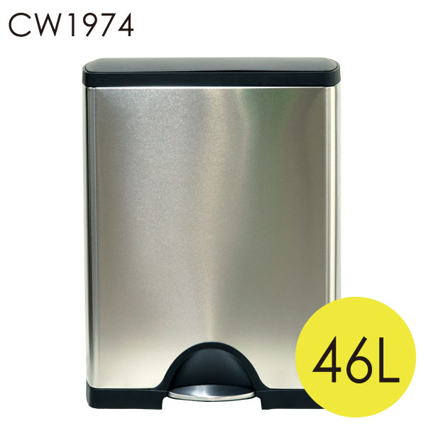 Simplehuman ゴミ箱 レクタンギュラーカン 仕切 ポケット付 プラ蓋 46L CW1974【他商品と同時購入不可】