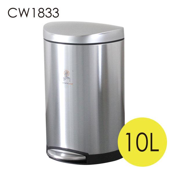 Simplehuman ゴミ箱 セミラウンドステップカン 10L CW1833