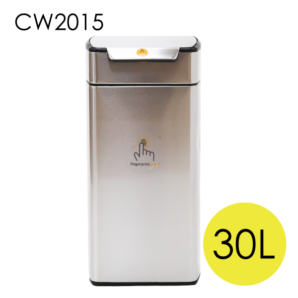 Simplehuman ゴミ箱 レクタンギュラー タッチバーカン 30L CW2015