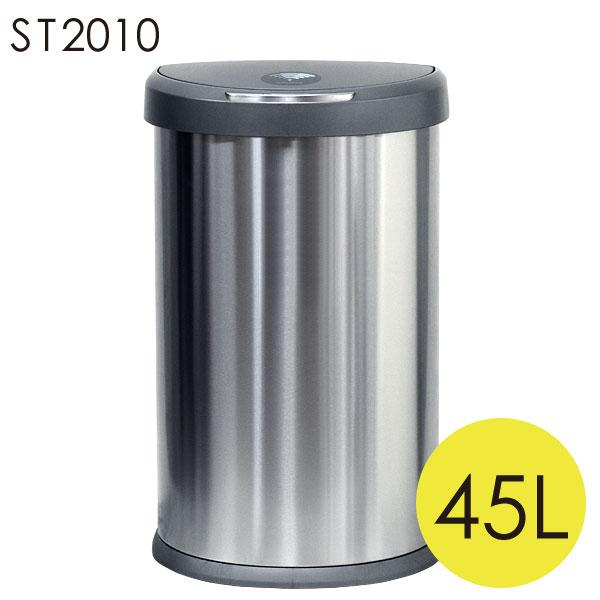 【売切れ御免】Simplehuman ゴミ箱 セミラウンドセンサーカン プラ蓋 45L ST2010