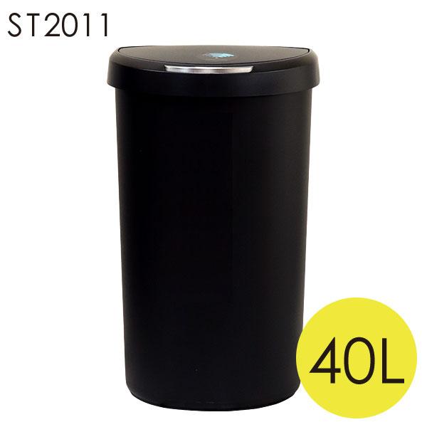 【売切れ御免】Simplehuman ゴミ箱 セミラウンドセンサーカン ブラック プラ 40L ST2011