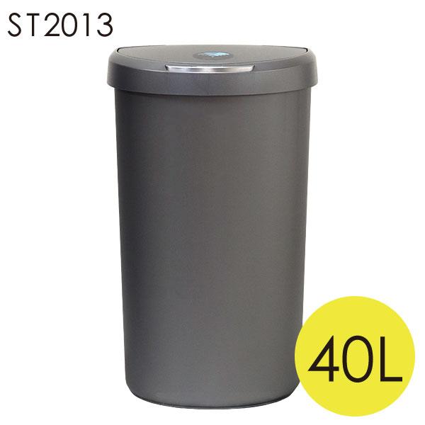 【売切れ御免】Simplehuman ゴミ箱 セミラウンドセンサーカン グレー プラ 40L ST2013