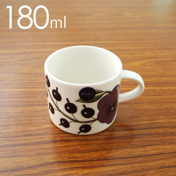 Arabia Paratiisi パラティッシ コーヒーカップ 180ml パープル