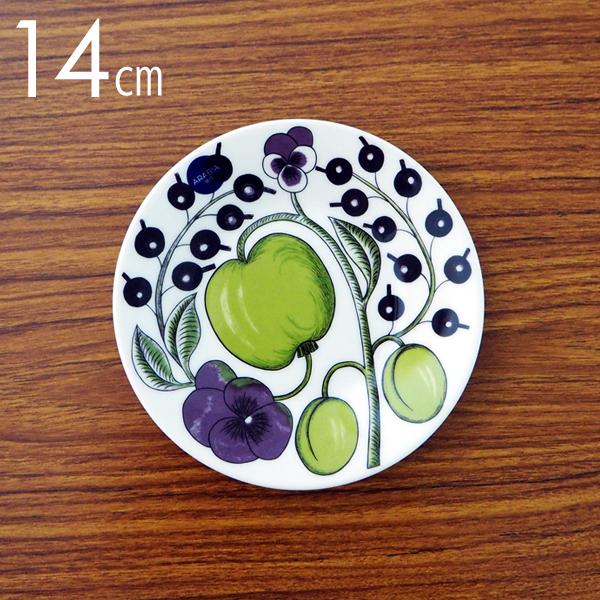 ARABIA アラビア Paratiisi Purple パープル パラティッシ ソーサー プレート 14cm