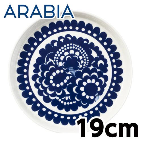 Arabia Esteri エステリ プレート 19cm