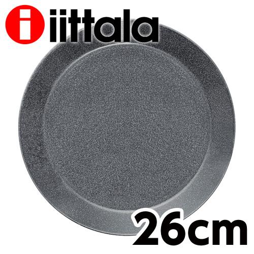 iittala Teema ティーマ プレート 26cm ドッテドグレー
