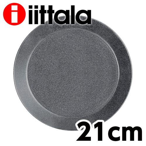 iittala イッタラ Teema ティーマ プレート 21cm ドッテドグレー