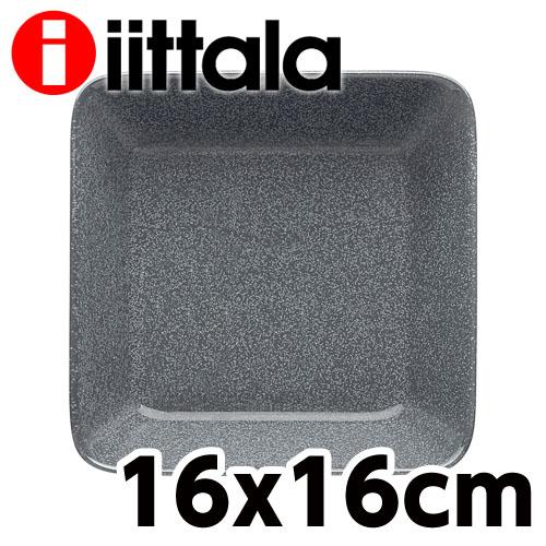 iittala イッタラ Teema ティーマ スクエア プレート 16×16cm ドッテドグレー