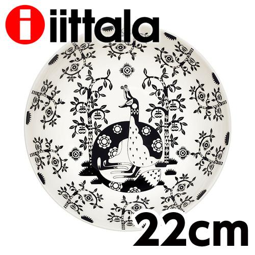 iittala Taika タイカ ディーププレート 22cm デコブラック