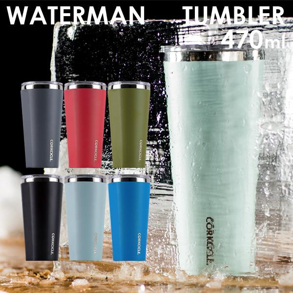 【送料無料】CORKCICLE Waterman ウォーターマン タンブラー 470ml マットブラック 2116WB【他商品と同時購入不可】