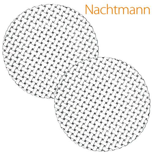 Nachtmann ボサノバ サラダプレート 23cm 2個セット 98036