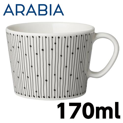 Arabia Mainio Sarastus マイニオ マグカップ サラスタス 170ml