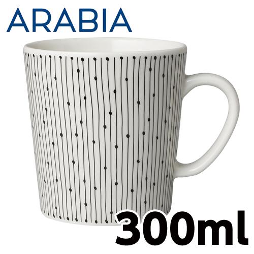ARABIA アラビア Mainio Sarastus マイニオ サラスタス マグ 300ml