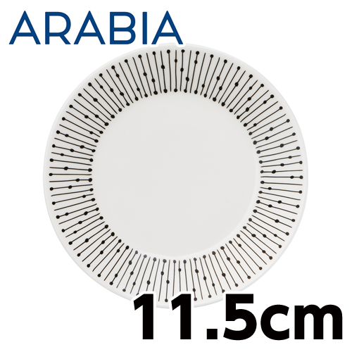 Arabia Mainio Sarastus マイニオ プレート サラスタス 11.5cm