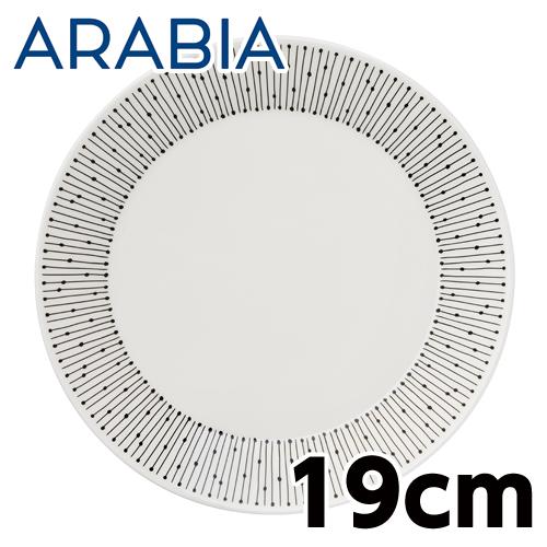 Arabia Mainio Sarastus マイニオ プレート サラスタス 19cm