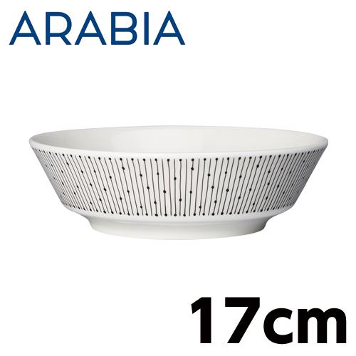 Arabia Mainio Sarastus マイニオ ボウル サラスタス 17cm