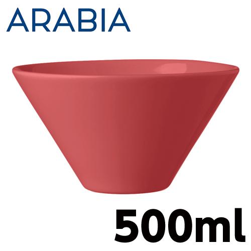 ARABIA アラビア Koko ココ ボウル S 500ml コーラル
