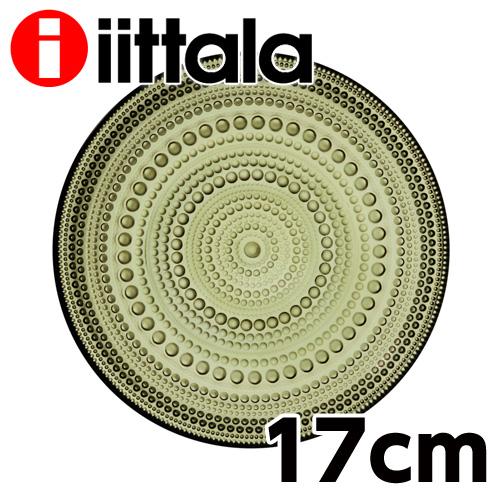 iittala イッタラ Kastehelmi カステヘルミ プレート 17cm モスグリーン