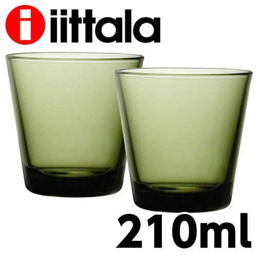 iittala イッタラ Kartio カルティオ タンブラー 210ml モスグリーン 2個セット