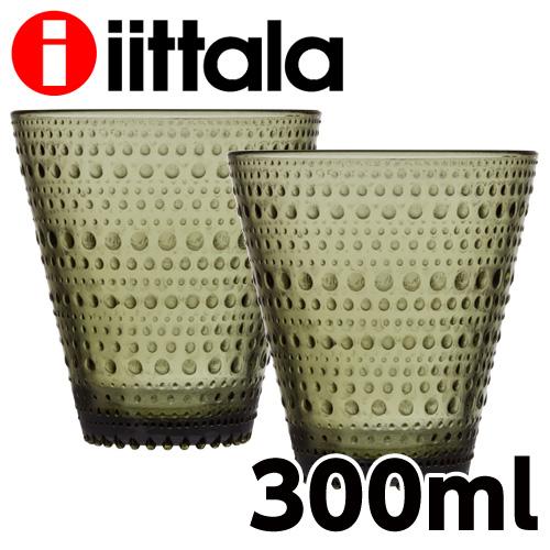 iittala Kastehelmi カステヘルミ タンブラー 300ml モスグリーン 2個セット
