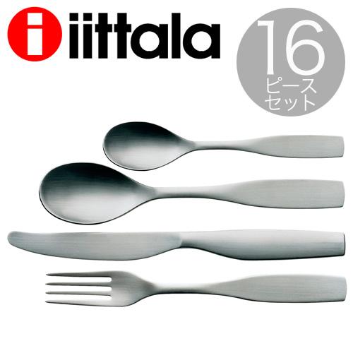 iittala イッタラ Citterio 98 チッテリオ ギフトセット 16点セット
