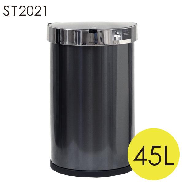 【売切れ御免】Simplehuman ゴミ箱 セミラウンドセンサーカン ポケット付 45L ブラック ST2021